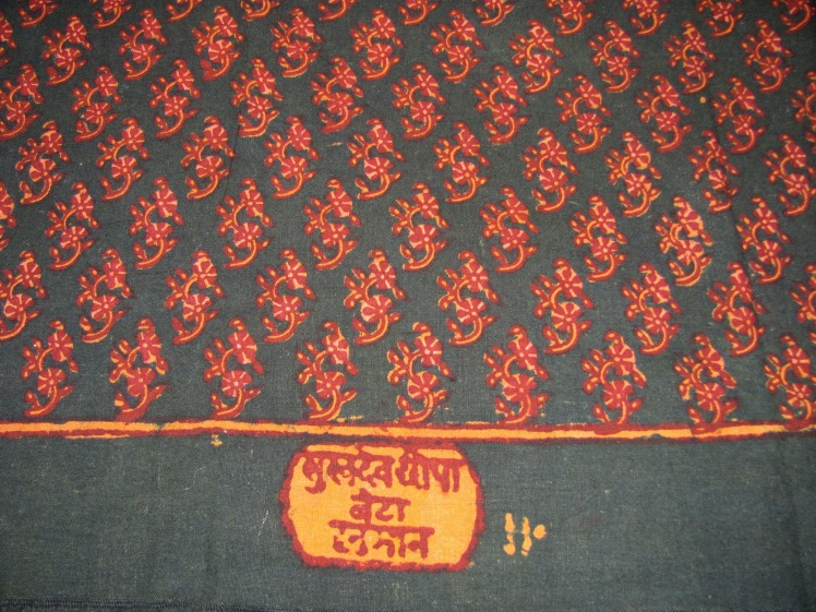 Vintage Traditional Skirt fabric of Rajasthan. The printer inserted his name near the hem.